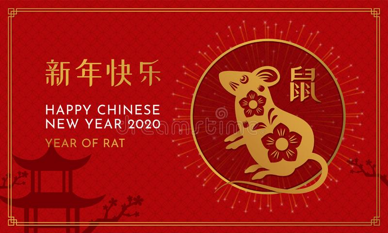 Happy Chinese New Year 2020 poster template design with gold paper cut mouse vector illustration on red asian pattern background. vector illustration