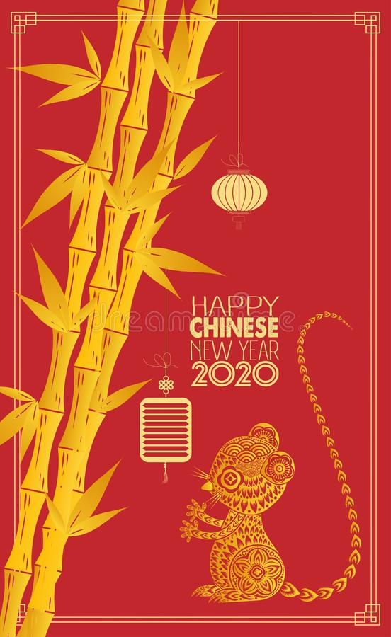 Happy Chinese New Year 2020 year of the rat. Chinese card design with bamboo background. Chinese characters mean Happy New Year.  royalty free illustration