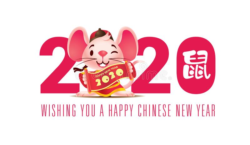 Happy Chinese New Year 2020.Happy Chinese New Year Chinese Calligraphy 2020 Stock