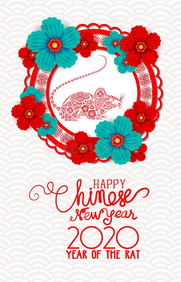 Happy Chinese New Year 2020 year of the rat. Chinese characters mean Happy New Year, wealthy, Zodiac sign for greetings card,. Flyers, invitation, posters royalty free illustration