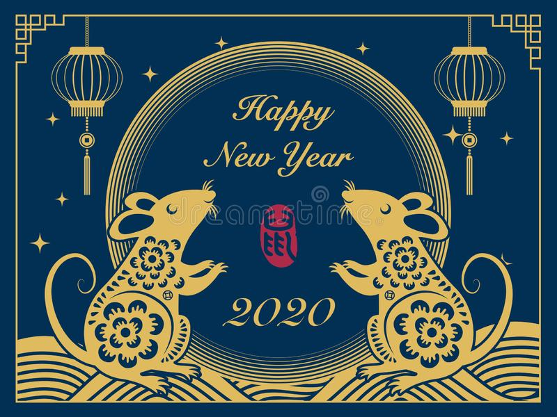 2020 Happy Chinese New Year Of Rat Curve Wave And Lantern ...