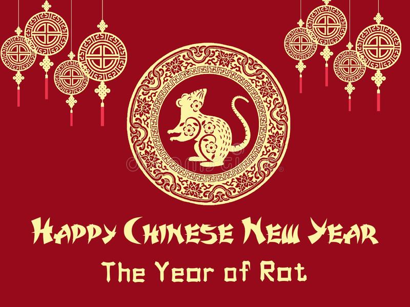 Happy Chinese new year 2020 the Year of Rat with Chinese golden ornament illustration Best for greeting cards or banner royalty free illustration