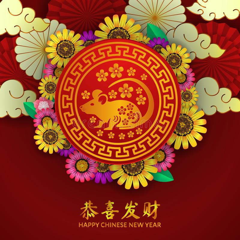 2020 happy chinese new year. Year of rat or mouse with golden color and flower and cloud decoration. blossom spring flower royalty free stock images