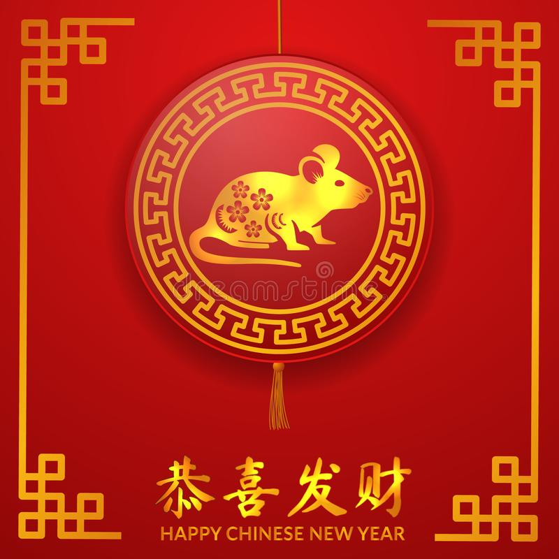 Happy chinese new year.2020 year of rat or mouse poster banner template stock illustration