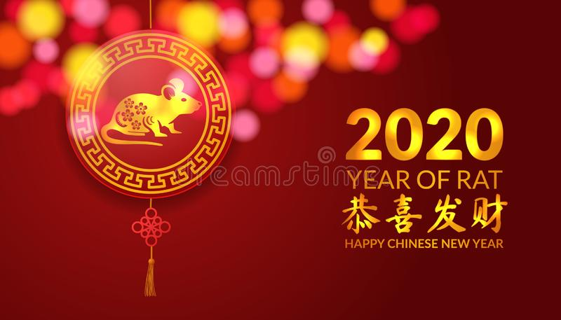 Happy chinese new year 2020. year of rat or mouse. tradition decoration vector illustration