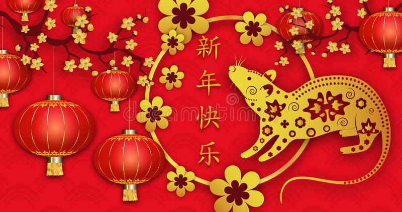 Happy Chinese New Year 2020. Year of the rat. Red Background with rat and lanterns, flowers. Chinese Spring festival. Chinese vector illustration
