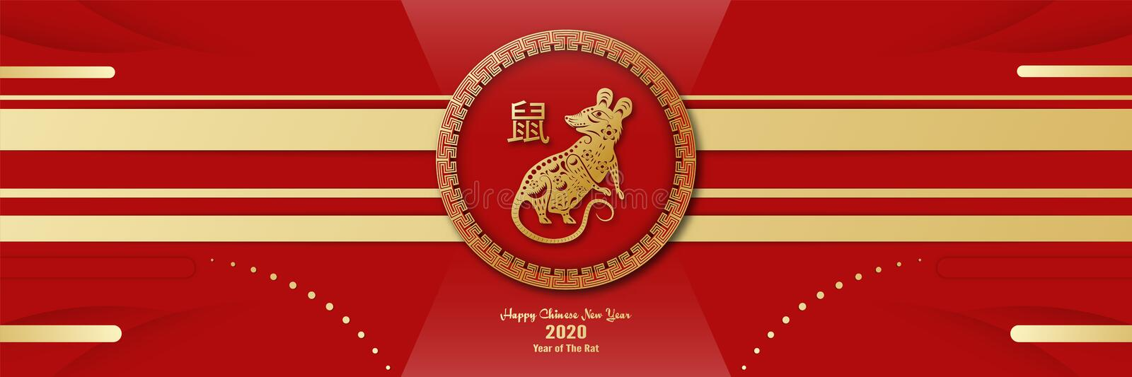 Happy Chinese new year 2020, year of the rat. Template design for cover book, invitation, poster, flyer, premium packaging. Vector vector illustration