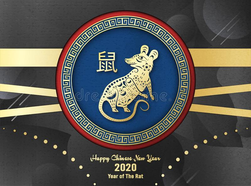 Happy Chinese new year 2020, year of the rat. Template design for cover book, invitation, poster, flyer, premium packaging. Vector stock illustration