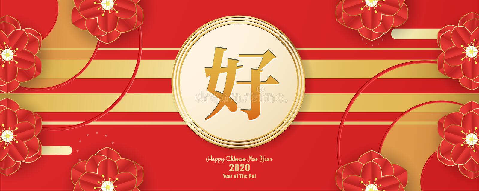 Happy Chinese new year 2020, year of the rat. Template design for cover, invitation, poster, flyer, premium packaging. Vector royalty free illustration