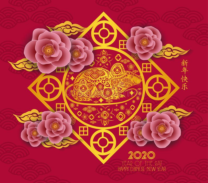 Happy chinese new year rat 2020 Zodiac sign with gold paper cut art and craft style on color Background. Chinese characters mean. Happy New Year royalty free illustration