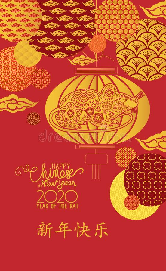 Happy chinese new year rat 2020 Zodiac sign with gold paper cut art and craft style on color Background. Chinese characters mean. Happy New Year stock illustration