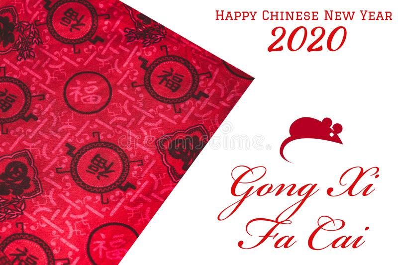 Happy Chinese New Year 2020 with red text on white background. Happy Chinese New Year 2020 with red fabric cloth, gong xi fa cai text and mouse icon on white stock image