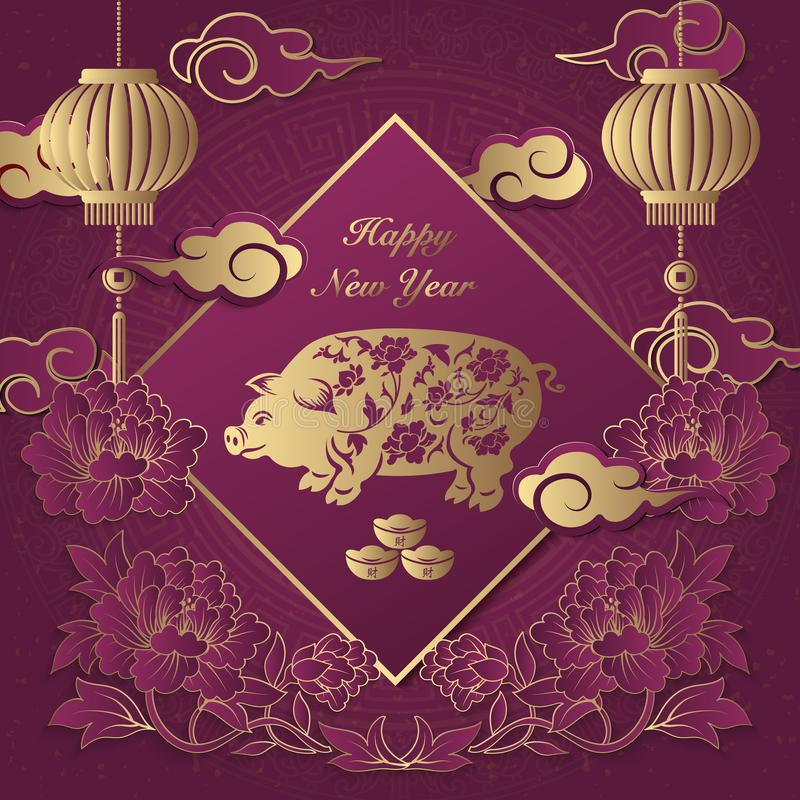 Happy Chinese new year retro elegant relief peony flower lantern pig cloud ingot and spring couplet. A Happy Chinese new year retro elegant relief peony flower stock illustration