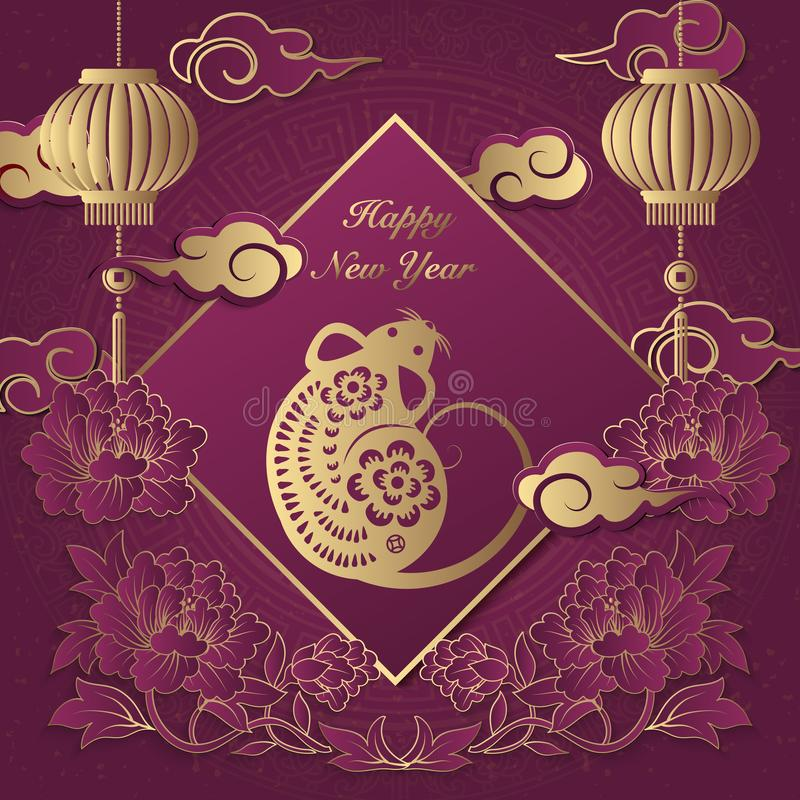 2020 Happy Chinese new year of retro elegant relief peony flower lantern rat cloud ingot and spring couplet royalty free illustration