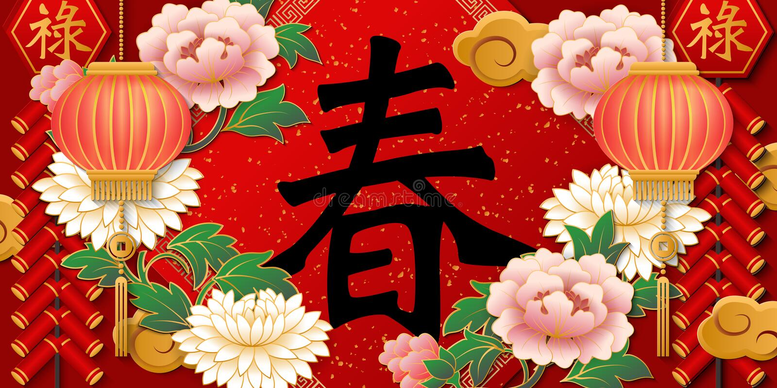 Happy Chinese new year retro gold pink red relief peony flower lantern cloud and firecrackers. Chinese Translation : Spring, Prosperity royalty free illustration