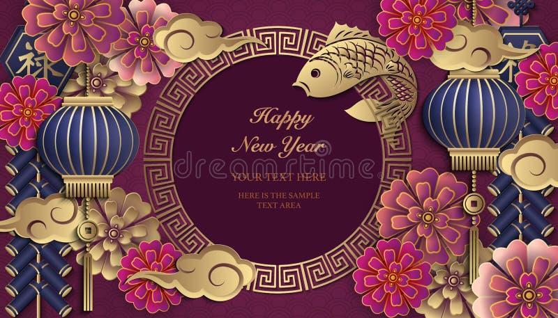 Happy Chinese new year retro gold purple relief flower lantern f stock illustration