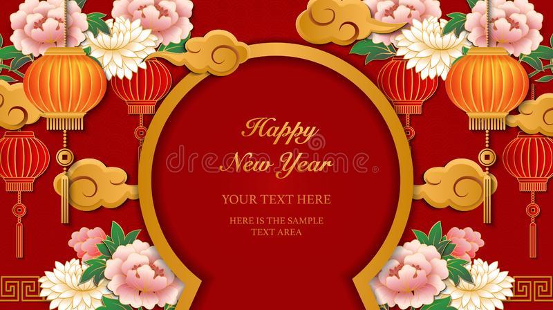 Happy Chinese new year retro gold red relief poeny flower lantern cloud and round door frame. Chinese Translation : Happy new year royalty free illustration