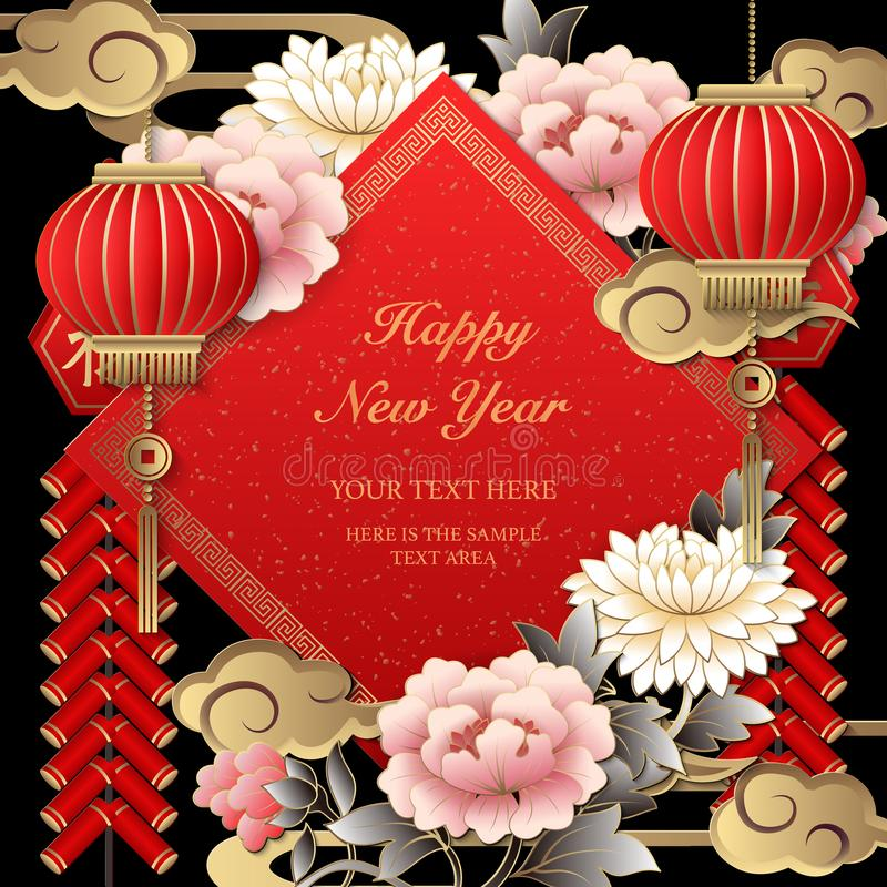 Happy Chinese new year retro gold relief flower lantern firecrackers cloud and spring couplet. Chinese Translation : Blessing, Happiness vector illustration