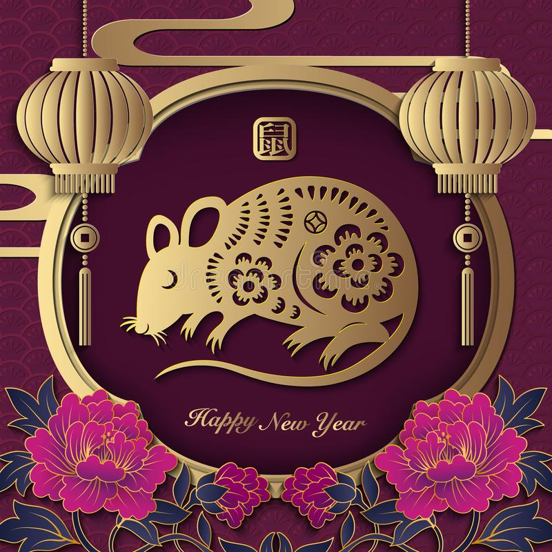 2020 Happy Chinese new year of retro paper cut art and craft relief rat peony flower lantern window frame. Chinese translation :. Rat stock illustration