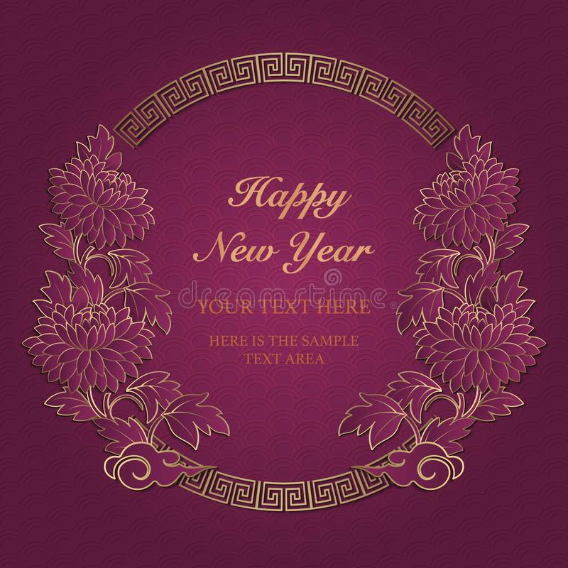 Happy Chinese new year retro purple gold relief peony flower wreath frame.  royalty free illustration