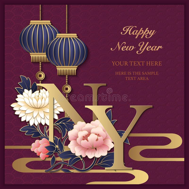 Happy Chinese new year retro purple golden relief peony flower lantern cloud wave and alphabet design.  stock illustration