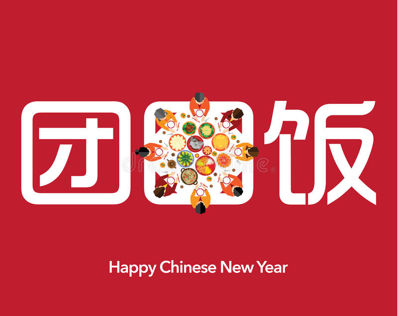 Happy Chinese New Year Reunion Dinner. Vector Design vector illustration
