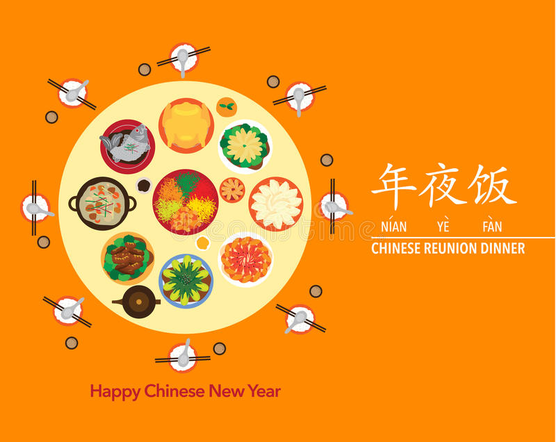 Happy Chinese New Year Reunion Dinner. Vector Design royalty free illustration