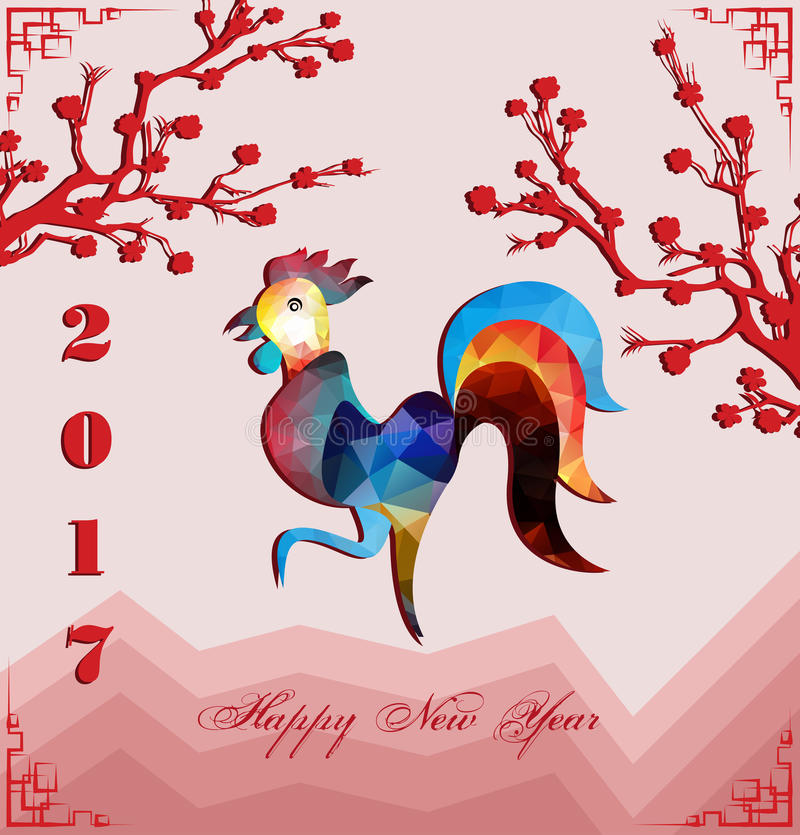 Happy Chinese New Year 2017 of the Rooster - lunar - with firecock and plum blossom stock illustration