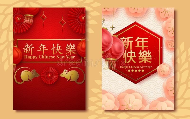 Happy chinese new year. Set of cards. Rat symbol 2020 New Year.Template banner, poster in oriental style. Chinese translation : stock illustration