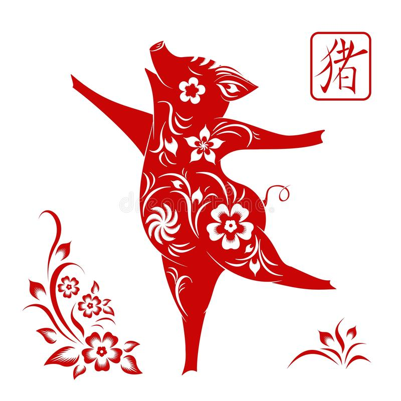 Happy Chinese New Year 2019 Sign Zodiac Pig cut red paper. Traditional art and style. Isolated. Vector royalty free illustration