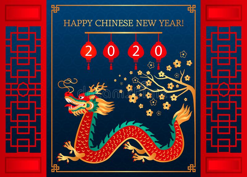 Happy Chinese New Year 2020. Template banner, poster, greeting cards. Sakura, Chinese golden dragon, lantern, flowers stock illustration