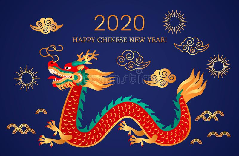 Happy Chinese New Year 2020. Template banner, poster, greeting cards. Sakura, Chinese golden dragon, lantern, flowers. stock illustration