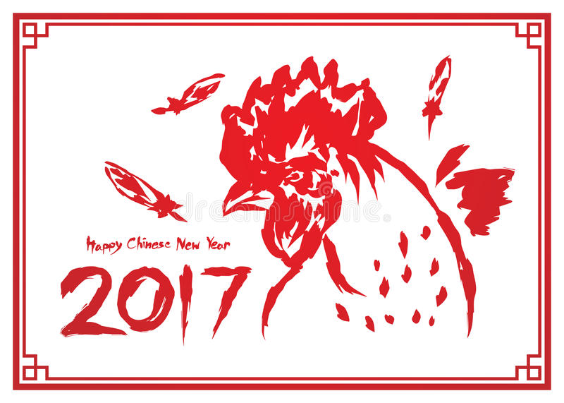 Happy chinese new year 2017 text, chicken and feather brush stroke design in chinese frame style red color isolated on white back royalty free illustration