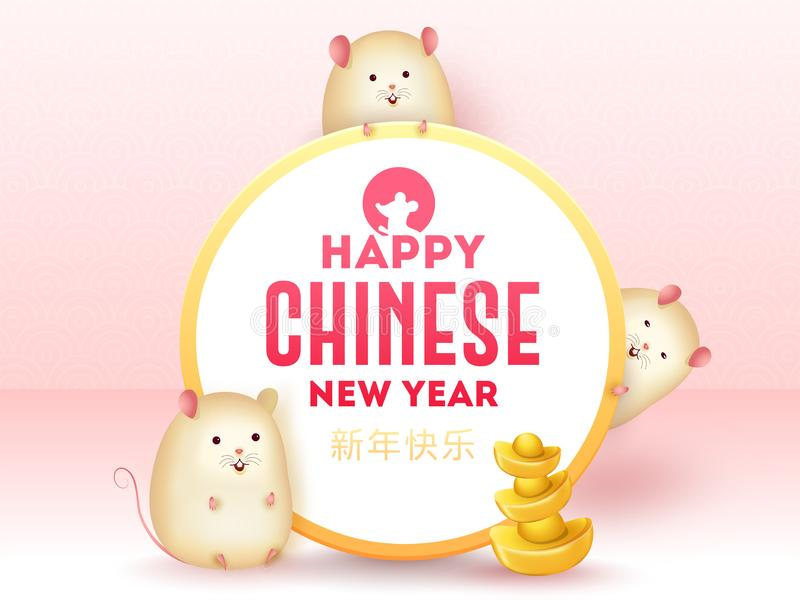 Happy Chinese New Year of Rats Concept. vector illustration