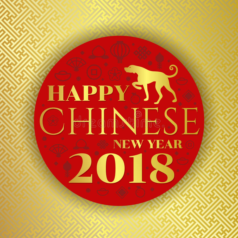 Happy Chinese new year 2018 text and dog zodiac on red circle with china icon sign banner and gold china pattern abstract backgrou vector illustration