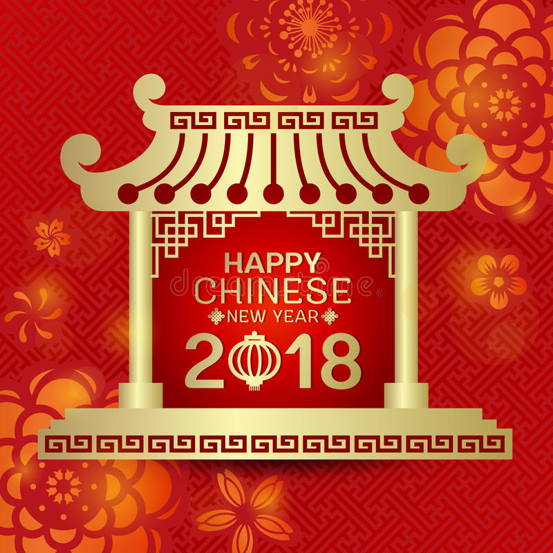 Happy Chinese new year 2018 text in gold china door and red flower china pattern abstract background vector design stock illustration
