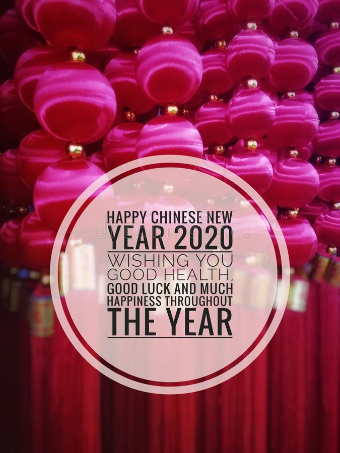 Happy Chinese New Year 2020 royalty free stock photo