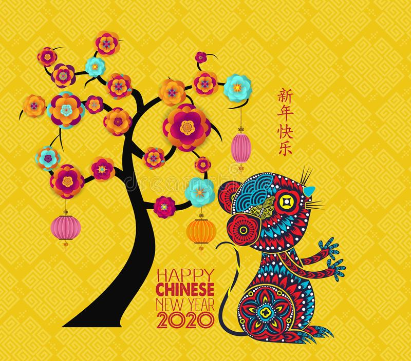 Happy Chinese new year - 2020 text and rat zodiac and flower. Chinese characters mean Happy New Year.  royalty free illustration