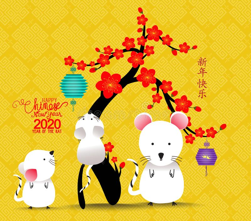 Happy Chinese new year - 2020 text and rat zodiac and flower. Chinese characters mean Happy New Year.  stock illustration