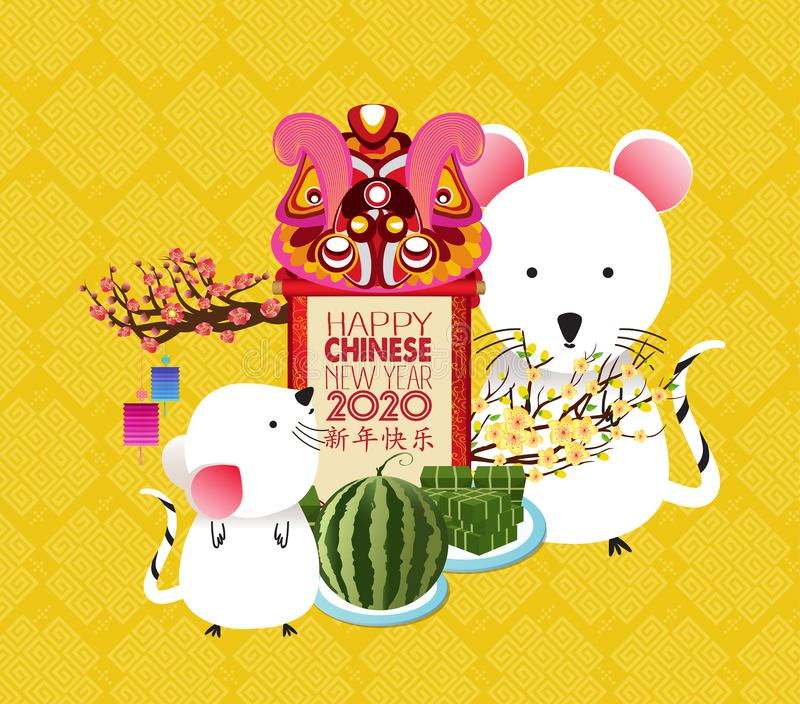 Happy Chinese new year - 2020 text and rat zodiac and lion. Chinese characters mean Happy New Year.  royalty free illustration