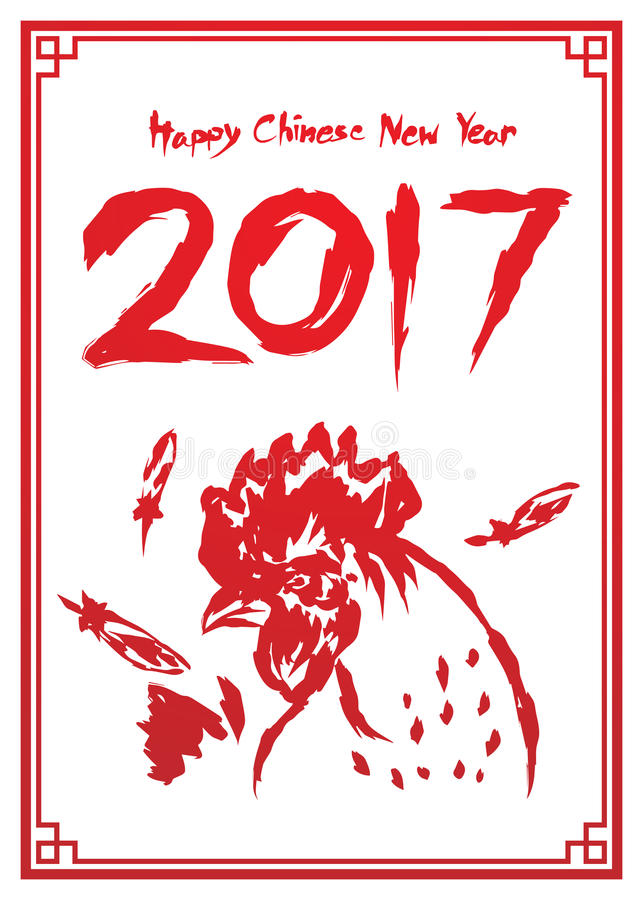 Happy chinese new year 2017 text, Rooster chicken and feather ink brush stroke design. In chinese frame red color on white background with copy space, vertical royalty free illustration