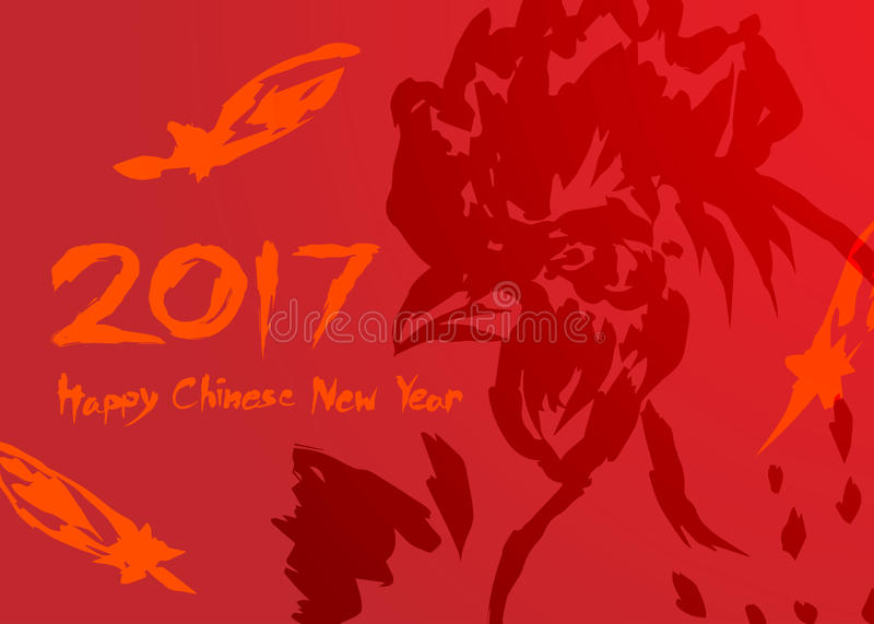 Happy chinese new year 2017 text, Rooster chicken and feather ink brush stroke design. On red color gradients background with copy space, horizontal postcard vector illustration