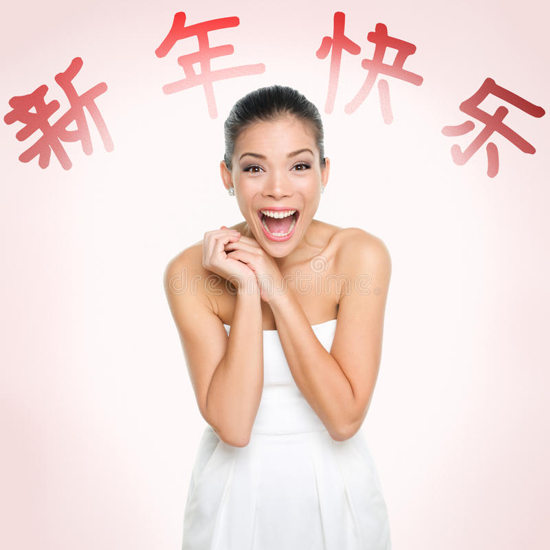 Happy Chinese New Year woman and red text. With HAPPY CHINESE NEW YEAR written in Chinese on background. Beautiful mixed race Chinese Asian / Caucasian girl royalty free stock photography
