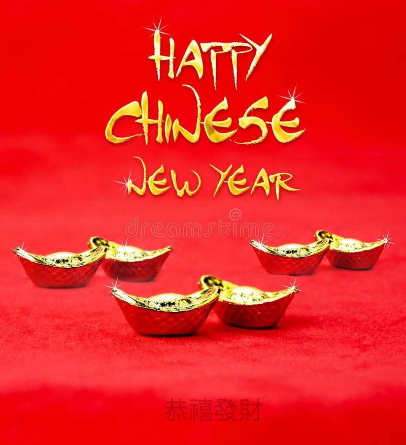 Happy Chinese new year word with golden texture with golden ingots on red felt fabric royalty free stock photography