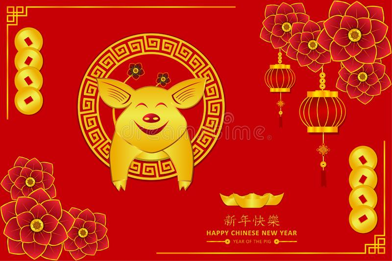 Happy chinese new year 2019. Xin Nian Kual Le characters for CNY festival the pig zodiac. flower around piggy smile card poster royalty free illustration
