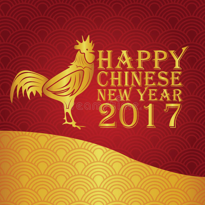 Happy Chinese new year 2017 the year of Chicken stock image