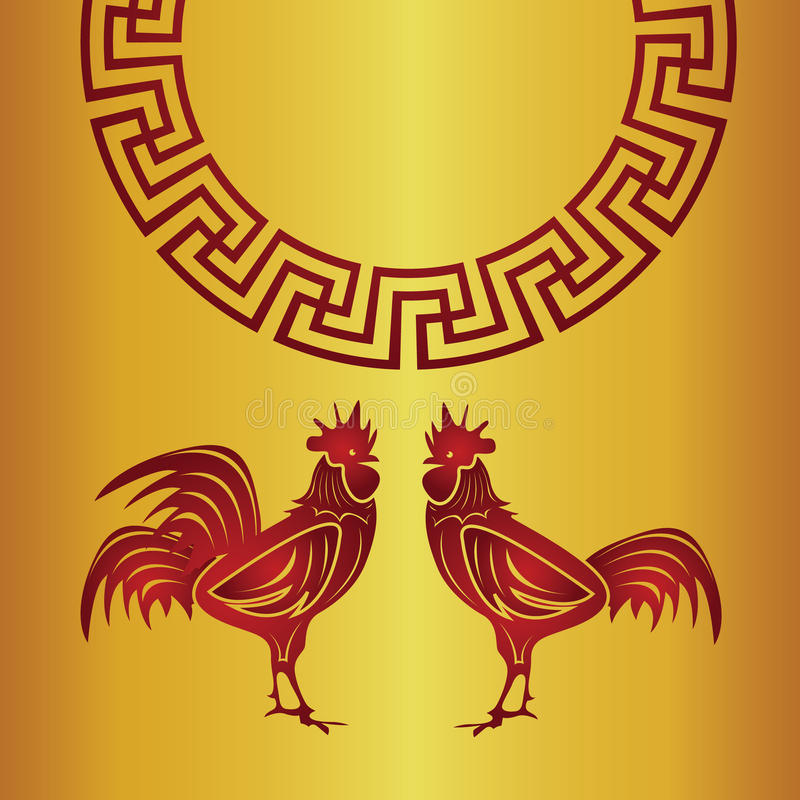 Happy Chinese new year 2017 the year of Chicken royalty free stock images