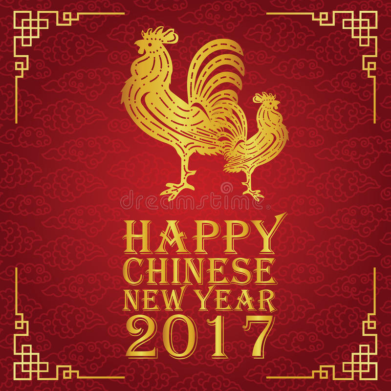 Happy Chinese new year 2017 the year of Chicken royalty free stock photography