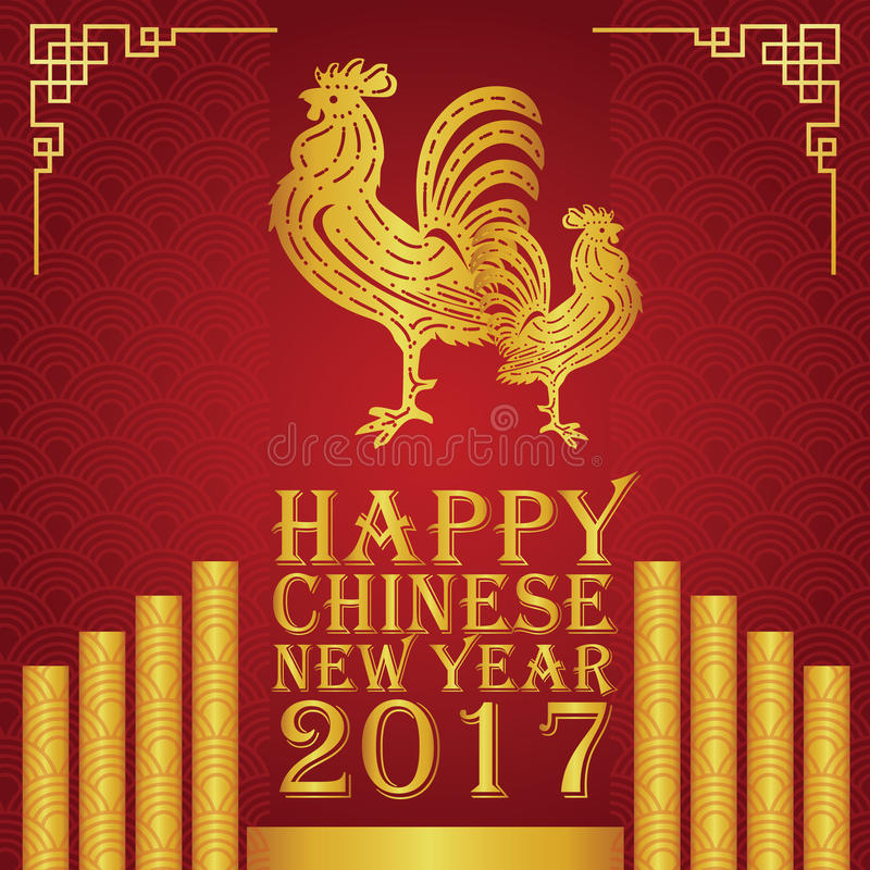 Happy Chinese new year 2017 the year of Chicken stock images