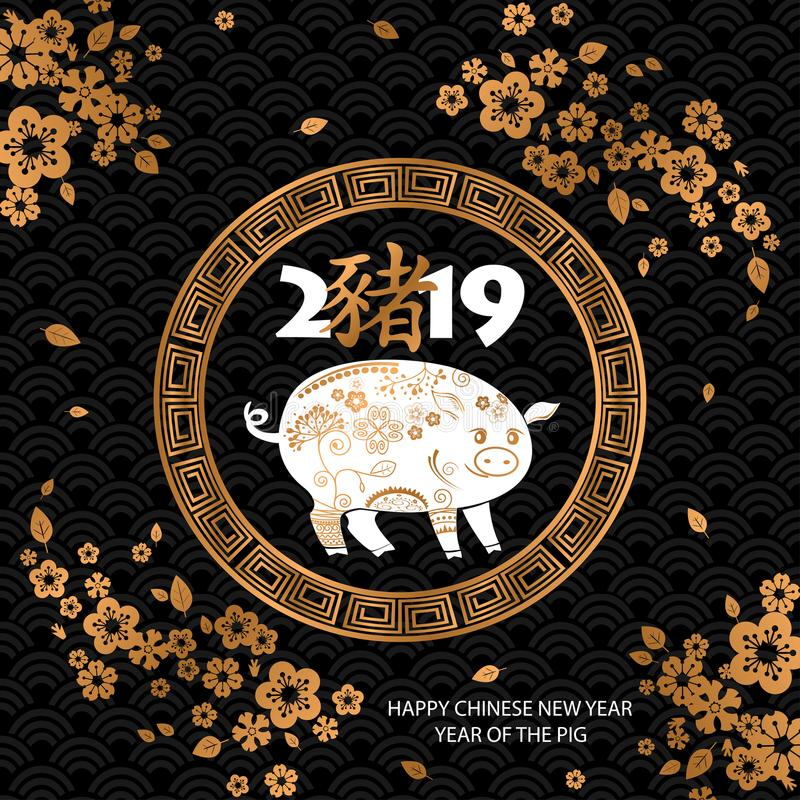 Happy Chinese New Year 2019 year of the pig card. Vector illustration stock illustration